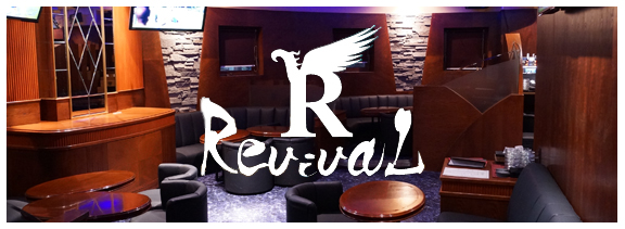 Revival リバイバル スナック、...